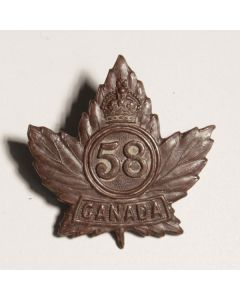 58th Infantry Battalion Cap Badge